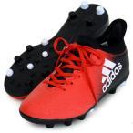 エックス 16.3-ジャパン HG J【adidas】アディダス ● ジュニア サッカースパイク17SS(BB5704)