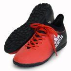 エックス 16.3 TF J【adidas】アディダス ジュニア サッカー トレーニングシューズ17SS(BB5713)※20
