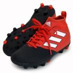 エース 17.3-ジャパン HG J【adidas】アディダス ● ジュニア サッカースパイク17SS(BB5932)