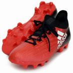 エックス 16.2-ジャパン HG【adidas】アディダス ● サッカースパイク17SS(BB6061)