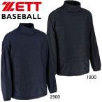 ZETT ゼット  野球 ウォームインナー ハイネック 長袖シャツ BO815W ブラック 1900  L