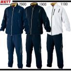 ウインドブレーカージャケット&パンツ 上下セット【ZETT】ゼット  野球上下セット 16FW(BOW161NT/LT)※25
