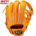 硬式用 プロステイタス1901内野手用※グラブ袋付き ZETT ゼット 野球 硬式グラブ 20SS(BPROG760-5600)