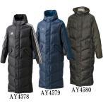 SHADOW ロング パデッドコート 【adidas】アディダス ● ロングコート ベンチコート 防寒 (BQK68)