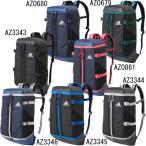 OPS バックパック リュック 26L【adidas】アディダス バックパック 16SS(BSG54)※24