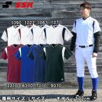 2ボタンベースボールTシャツ【SSK】エスエスケイ  野球 ベースボールTシャツ13ss(BW2080)