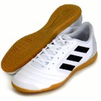 エース タンゴ 17.4 サラ【adidas】アディダス フットサルシューズ ACEインドア用 17FW(BY1956)