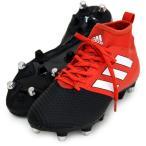 エース 17.3 プライムメッシュ SG【adidas】アディダス サッカースパイク17SS(BY2835)※20