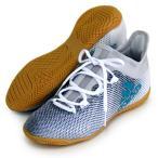 エックス タンゴ 17.3 IN J【adidas】アディダス ジュニア フットサルシューズ インドア用 X17FW(CG3721)