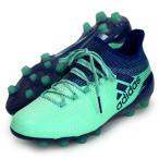 ショッピングサッカースパイク アディダス エックス 17.1-ジャパン HG【adidas】アディダス ● サッカースパイク X 18SS(CQ1976)