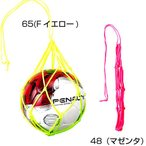 ボールネット 【COSMOWIN】コスモウィン ボールバッグ (csf108-48-65)