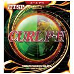 カール PHソフト  TSP  タッキュウラバー (020175-0040)