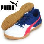 Gavetto Sala【PUMA】プーマ ● フットサルシューズ(103444)