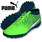 ショッピングプーマ シューズ プーマ ワン 18.4 TT【PUMA】プーマサッカースパイク ターフ18SS (104561-03)