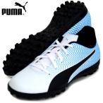 JR ラピド 2 TT PUMA プーマ ジュニア サッカー フットサル トレシュー キッズ20FW (106065-04)