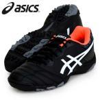 DS LIGHT JR GS TF  asics  アシックス ジュニア サッカートレーニングシューズ  20AW  (1104A015-001)