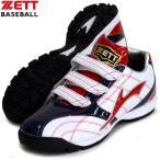 トレーニングシューズラフィエットBG ZETT ゼット野球 ソフトアフタートレーシューズ19SS (...