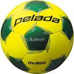 ペレーダ フットサル 3000 ライトイエロー  molten モルテンフットサルボール 19FW (F9L3000-LG)