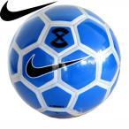 ショッピングフットサル ナイキ フットボール X メノール【NIKE】ナイキフットサルボール18SU (SC3039-406)