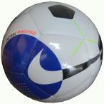 フットサル マエストロ NIKE ナイキサッカーボール19HO (SC3974-100)