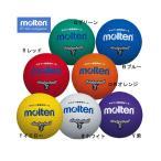 ドッジボール 2号  molten モルテン ドッジボール (D2)