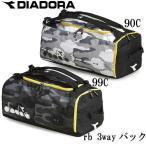 ショッピングディアドラ rb 3wayバック DIADORA ディアドラ  サッカー スポーツバッグ18SS(DFB8601)