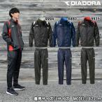 ウィンドジャケット・パンツ 上下セット 【DIADORA】ディアドラ サッカー フットサル ウェア(DFW9152/9252)