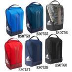 EPS シューズバック【adidas】アディダス サッカーシューズバッグ 17SS (DMD08)