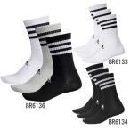 BASIC 3P レギュラーソックス 3足組 adidas(アディダス) ● スポーツ マルチSPソックス (DMK55)