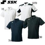 Proedge(プロエッジ)ボタンダウンポロシャツ(左胸ポケット付き) SSK エスエスケイ 野球 ポロシャツ18SS(DRF182)