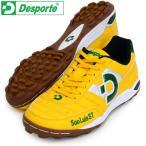 サンルイス ST【Desporte】デスポルチ ● 屋外用フットサルシューズ 16FW(DS846-0480)