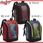 ジュニア バックパック【Rawlings】ローリングス 野球バッグ17SS(EBP7S13)