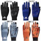 ベーシックフィットグローブ  adidas アディダス ● サッカー テブクロ 手袋 (EBY25)