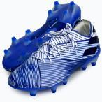 ネメシス 19.1 FG adidas アディダス サッカースパイク  NEMEZIZ 20Q1(EG7324)