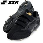 プロエッジ マキシライトYN-MV【SSK】 エスエスケイ 野球スパイク16FW(ENSL7180-9090)