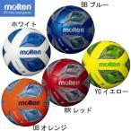 ヴァンタッジオ3000 4号球  molten モルテン サッカーボール4号球 検定球 20SS(F4A3000)