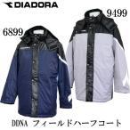 ショッピングディアドラ DDNA フィールドハーフコート DIADORA ディアドラ サッカー  ハーフコート16FW(FD6150)