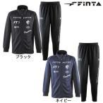 ジャージジャケット・パンツスーツ  FINTA フィンタ ● サッカー フットサル ジャージ 上下セット (FF2023)