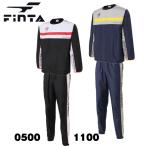 フィンタ ピステスーツ 上下SET(裏メッシュ)  FINTA フィンタ サッカー フットサル ピステ (FF2107)