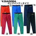 ショッピングディアドラ ロングインナータイツ  diadora ディアドラ インナースパッツ 15FW (FP5450)