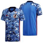 サッカー日本代表 2020 レプリカ ホーム ユニフォーム / JAPAN HOME JERSEY  adidas アディダス 日本代表 サッカー ウェア 20SS(GEM11-ED7350)