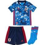 サッカー日本代表 2020 ホーム ユニフォーム ミニキット / JAPAN HOME MINI KIT  adidas アディダス 日本代表 キッズ ウェア プラシャツ 20SS(GEM15-ED7354)