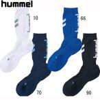 ショートストッキング  hummel ヒュンメル サッカーソックス (HAG7051)