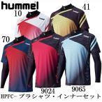 HPFC-プラシャツ・インナーセット【hummel】ヒュンメル ● プラシャツ  17AW(HAP7103)
