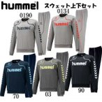 スウェットクルーネック・パンツ【hummel】ヒュ...