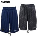 バスケット昇華ハーフパンツ hummel ヒュンメル ●プラクティスパンツ(HAPB6023)