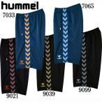 ハーフパンツ【Hummel】ヒュンメルトレーニングパンツ17SS(HAT6066)