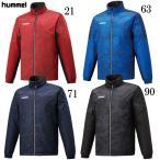 パデッドサーモジャケット hummel ヒュンメルウィンドブレーカーシャツ19FW (HAW2075)