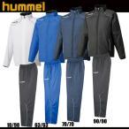 トライアルエアージャケット・パンツ 上下セット【hummel】ヒュンメル ●サッカーウエア(HAW4161SET)