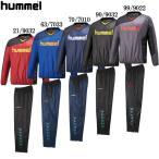 裏付きピステ 上下セット  hummel ヒュンメル ● ピステシャツ・パンツ 18AW (HAW4181/HAW5181)